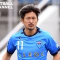 今季は2得点を決めた横浜FCの三浦知良【写真:Getty Images】