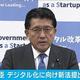 平井大臣 デジタル化に向け新法提出へ
