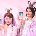 (左から)川栄李奈、菜々緒