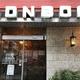 創業70周年・名古屋の喫茶店「ボンボン」一番人気スイーツは?