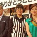 左から、大竹まこと、田嶋陽子、江口ともみ/「ビートたけしのT
