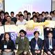 第1回SDLアプリコンテストの最終審査会。グランプリと特別賞5作品が選出された。