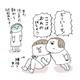 2人の子どもとの日々を絵日記として投稿しているヒビユウさん(画像提供:@hibi_yuu)