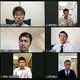 17日、愛知の公立5校の主将やマネジャーらが開いたオンラインでの会議