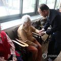 潘基文(パン・ギムン)前国連事務総長は旧日本軍の慰安婦被害者