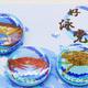 ワタリガニの仲間でつくる「好泳党」の缶バッジ=和歌山県すさみ町立エビとカニの水族館提供