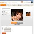 Facebookアプリ「nomitomo」の画面