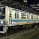 いまも都心を走る209系、東京臨海高速鉄道70-000形の20年