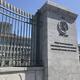 WTO二審も韓国に勝訴 日本製バルブへの関税で