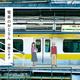 『電車のおじさん』(辛酸なめ子/小学館)