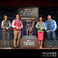 『ガーディアンズ・オブ・ギャラクシー:リミックス』アジア合同