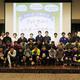 日立システムズeスポーツ部が福島県Jヴィレッジで復興支援・企業間交流eスポーツ大会を開催 12社のeスポーツ部等が参加