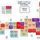 日本地図20210603�