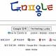 ハングルの日のGoogle