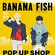 (C)吉田秋生・小学館/Project BANANA FISH