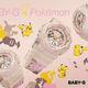 カシオ「BABY-G」×「ピカチュウ」、癒やしのコラボモデル第2弾