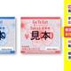 東京「イート食事券」 11月20日スタートへ