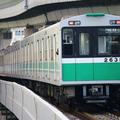 Large 200626 gakken 02