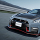 日産GT-R NISMO 新車情報・購入ガイド 2022年モデルがあることに感謝!