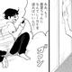 【漫画でわかる】好きな人とLINEで何を話せば分からない時はsariに聞け!