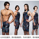 アシックス、流水抵抗の低減を追求した競泳用水着「TOP iMPACT LINE SiN 2020」を発売