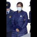 韓国・朴槿恵(パク・クネ)前政権で起こった国政介入事件の論告