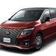 日産エルグランド新車情報・購入ガイド 高級ミニバンらしさを追求したマイナーチェンジ