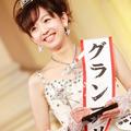 グランプリに輝いた立教大学3年の伊藤弘美さん
