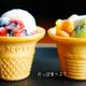 """""""ベリーベリーヨーグルトジェラート""""のレシピ、お店レベル…! 味覚も視覚も幸せになれる夏スイーツをお試しあれ"""