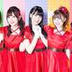 わたてん☆5 1stワンマンライブ「デリシャス・スマイル!」海外配信決定!
