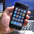 アップル「iPhone 3GS」