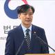 韓国のチョ・グク法相が辞意表明…就任から約1カ月