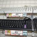 ワンコイン・キーボード「KB-112K」500円(税込み)