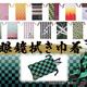 バンダイ、全13種類「鬼滅の刃 眼鏡拭き巾着」を発売