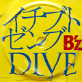 B'z「イチブトゼンブ」 / 2009年08月05日発売 / 1.260円 (税込)