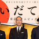 NHK「いだてん」の視聴率が極めて冴えない理由