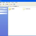 隠しファイルに設定した直後は、半透明のアイコンとなる