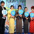 細田守監督(写真左端)と浴衣姿で登場した『サマーウォーズ』の
