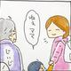 """子どもからもらった""""サプライズ""""について描いた漫画のカット=shimayumi(rook_maestro)さん提供"""