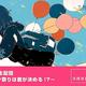 """三月のパンタシア、三パシの日(3月8日)に生配信決定!未来の""""パン祭り""""セットリストを決める楽曲投票企画もスタート!"""