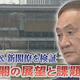 菅首相自身が改革の旗を振り、加藤官房長官が「通訳」、河野行革相が「壊し役」