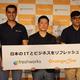 OrengeOneがインドFreshworksと総代理店契約を締結しFreshworks製品を国内に提供開始