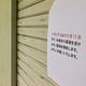 店舗の臨時休業を知らせる張り紙=札幌市中央区の歓楽街ススキノで2021年5月7日、田中龍士撮影