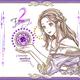 2月生まれのあなたへ♡2020年10月の気になる運勢をチェック!