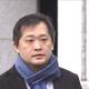 三田佳子さん次男「お前の父親を殺してやりたいな」