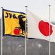 U−18日本代表、清水ユースFW千葉の追加招集を発表…25日からスペイン遠征へ