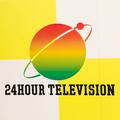 チャリティー番組、『24時間テレビ40 愛が地球を救う』の発表会