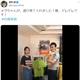 """""""千尋のナスT""""を紹介していたMEGUMIと草なぎ剛(画像は『草なぎ剛 2019年9月17日付Twitter「メグちゃんが、遊び来てくれました!」』のスクリーンショット)"""