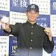ヤクルトから1位指名され、ボール手にポーズを取る奥川恭伸投手(17日)=細野登撮影
