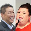 「NHKから国民を守る党」立花孝志党首(左)とマツコ・デラック